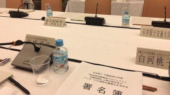 働き方改革実現会議 2月から労働時間の議論始まりました!