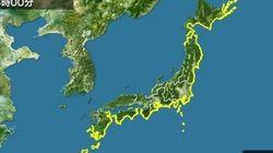 岩手県宮古、久慈港で津波観測 各地に津波注意報