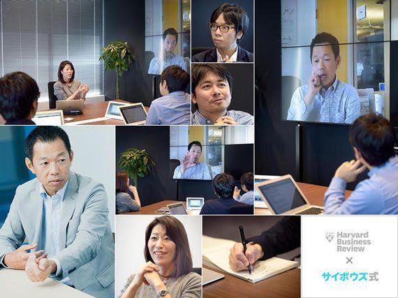 サイボウズ式:「働きがいより個人の生きがい」を大事にする会社の方が、イノベーションは起きやすいのか?