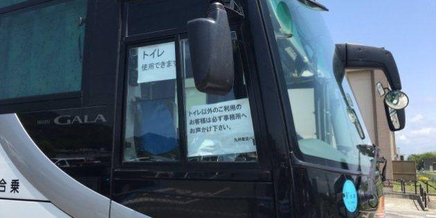 九州産交バス、熊本営業所でバスのトイレを開放【熊本地震】