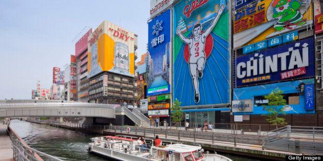 Dotonbori, Osaka City, Osaka Prefecture, Honshu,