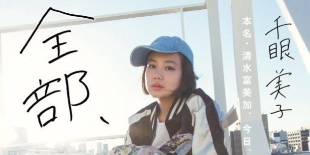 清水富美加の元恋人はKANA-BOON飯田祐馬 不倫、所属事務所も認める
