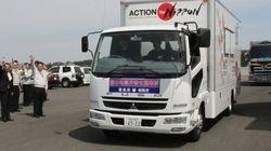 「東日本大震災の御恩をお返しする」相馬市がキッチンカー派遣