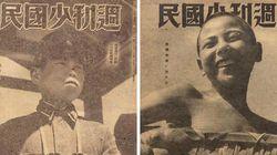 少年誌の表紙を比較すると、戦中と戦後の違いが一目で分かる(画像)