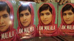 マララさんの自伝「勉強への飢餓感がない若い人こそ読んで」