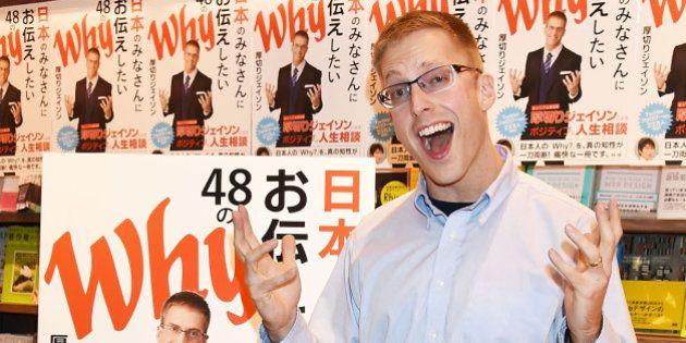 TOKYO, JAPAN - NOVEMBER 08: Comedian Atsugiri Jason attends the book signing at Shibuya Tsutaya on November...