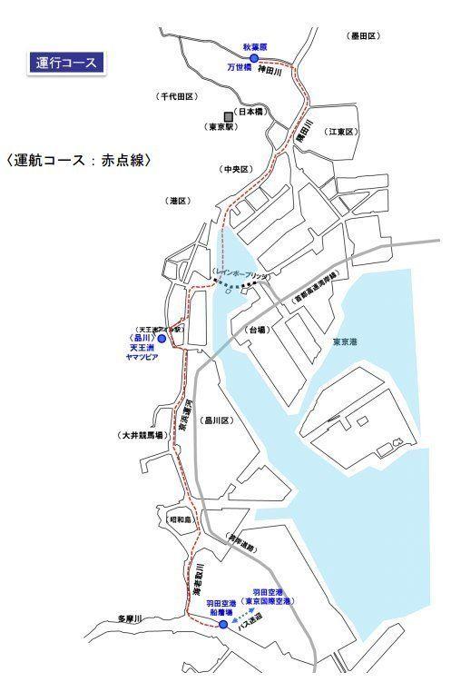 秋葉原〜羽田の運河クルーズ 全行程をタイムラプス動画で紹介