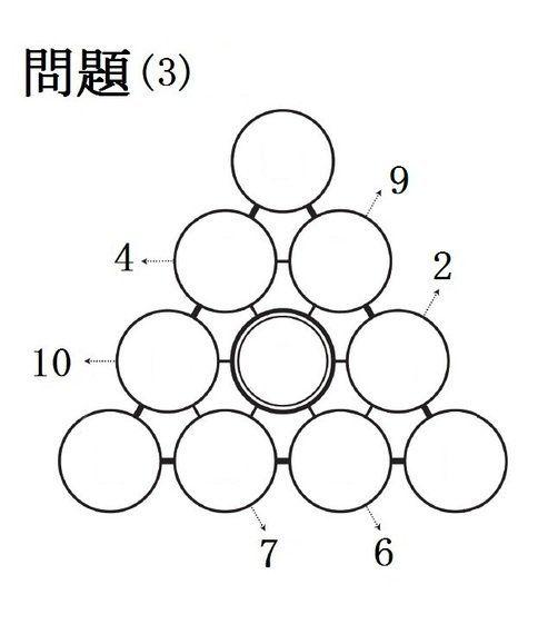 三角パズルに挑戦! 第2回