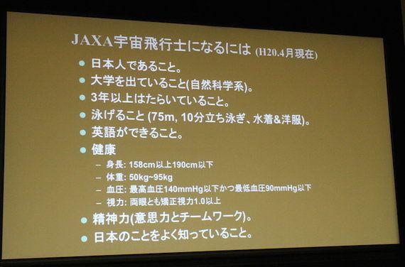 サイボウズ式:宇宙が職場のワーキングマザー、山崎直子さんはどう宇宙飛行士となり子育てしてきたか?