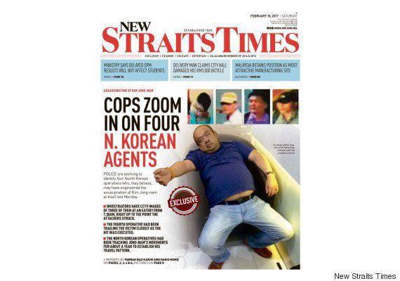 金正男氏、襲撃直後にぐったり マレーシア現地紙が写真を掲載(閲覧注意)