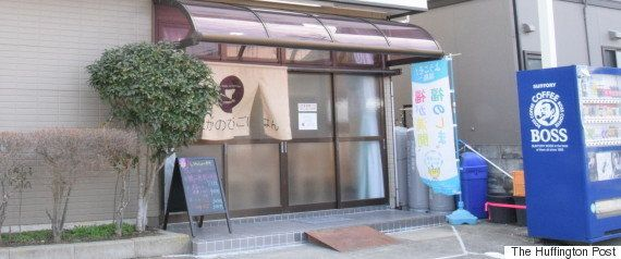 福島第一原発から16km、東京ではできないビジネスのつくりかた【3.11】