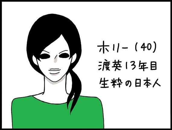マスク・ショック――『スコットランド人夫の日本不思議発見記』(1)