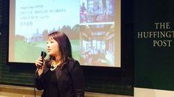 マギーズ東京プロジェクトの鈴木美穂さんに聞く「突破力のあるチームの作りかた」(全文)
