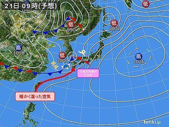 21日は広い範囲で再び荒れ模様 熊本では17日の雨量より多くなる予想も