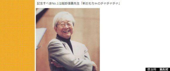うたのお兄さん・横山だいすけ、「おかあさんといっしょ」卒業 後任は花田ゆういちろう