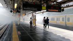 新宿駅のホームで白煙騒ぎ
