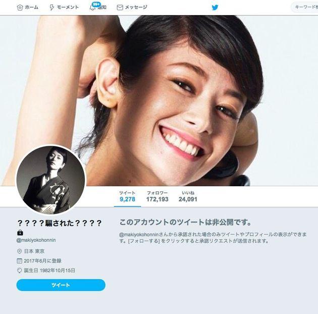 真木よう子のTwitter、非公開⇒削除。コミケ参加辞退の発表翌日