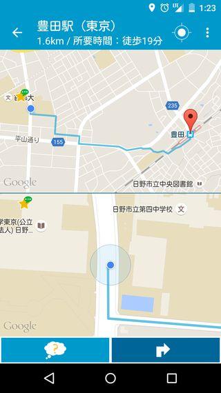 ユーザの特性にあわせた地図で道案内「診断地図β」アプリ公開 文責・高田百合奈