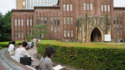 国立大学改変問題によせて―何が本当の問題か