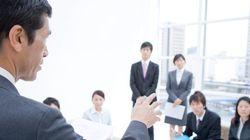今日本のリーダーに相応しい人物像とは