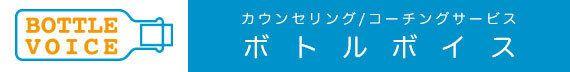 【メンタルコーチ西畑良俊の幸せな人生づくり】妻にラブレターを書こう!