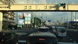 「ゴゴゴゴ...」千葉県柏市の歩道橋がジョジョすぎる(画像)