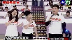 熊本地震で改めて思う。台湾、この良き隣人の熱い想い