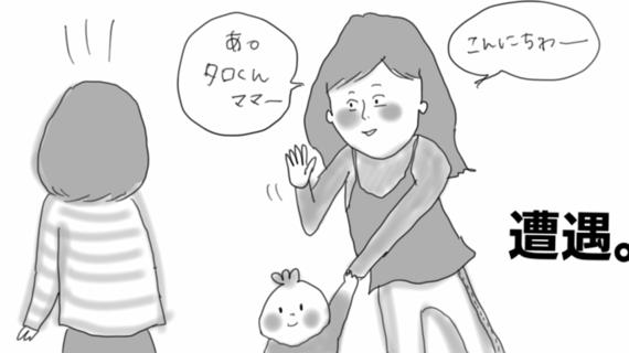 い ママ ちゅ