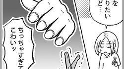 産まれてすぐの赤ちゃんの爪のお手入れどうするの?!ハサミの代わりに爪やすりを使ったら…??