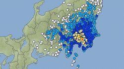 【地震情報】東京・調布市で震度5弱 千代田区などで震度4