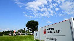 日本初開催「米シニアツアー」勝者が残した「言葉」--舩越園子
