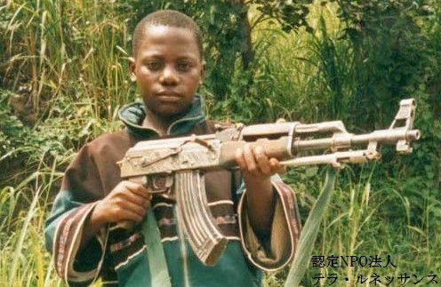 「地球市民」という考え方-戦場で戦うアフリカの子ども兵と早稲田大学に通う日本の私
