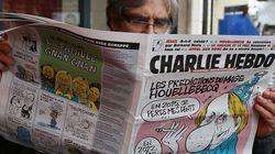 【パリ銃撃】メディアは風刺漫画をどう掲載したか 各社で分かれた判断