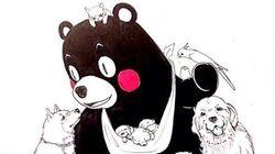「#くまモン頑張れ絵」熊本を応援するイラストが続々投稿される(画像集)