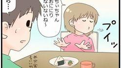 2歳児とのコミュニケーションは難しい!?「もう食べない」?「後で食べる」?子供の食べ残しへの解釈