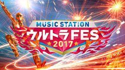 『Mステ ウルトラFES』ジャニーズ8組のVS LIVE