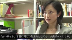 熊本地震の被災者以外の方へ。「自分の防災」と向き合えるのはきっと今だけです。