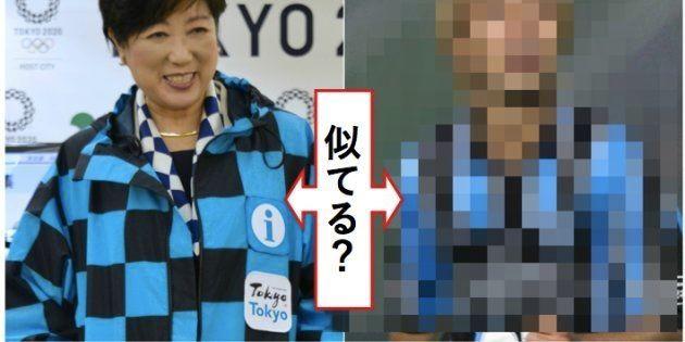 東京の観光ボランティア、新ユニフォーム発表⇒「アレに似ている」と話題に
