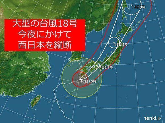 台風18号、17日夜にかけて西日本を縦断 今後の進路は?