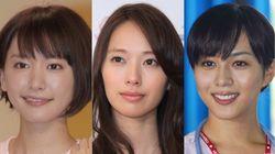 『コード・ブルー』最終回 新垣結衣、戸田恵梨香らがクランクアップにメッセージ