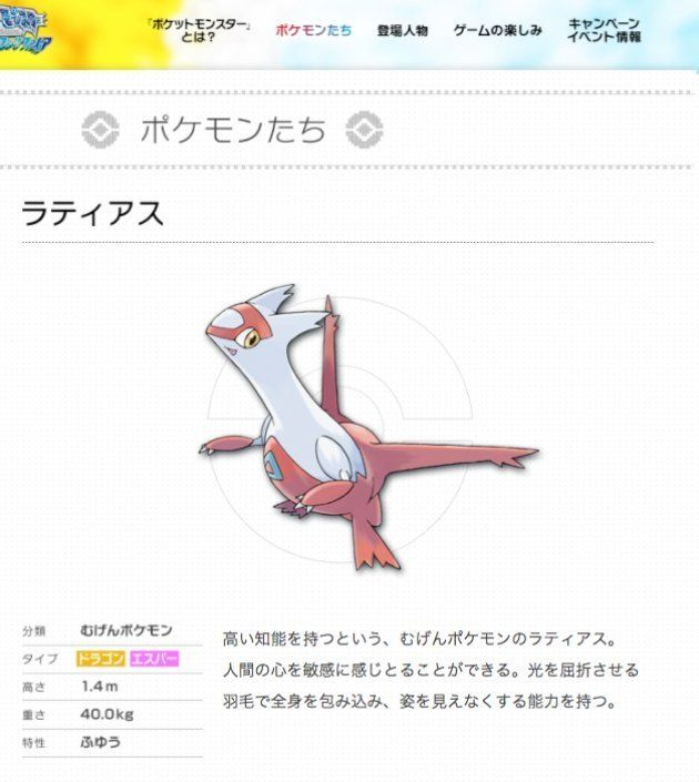 広島カープ・緒方孝市監督の胴上げ「アレにしか見えない」と話題に(比較画像)