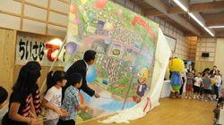 福島県楢葉町、町内の学校の「時計の針」は止まったまま 震災から4年半