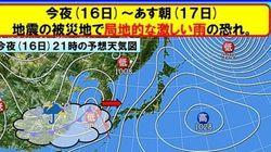 熊本、今夜から日曜の朝に雷雨の恐れ 土砂災害に警戒を