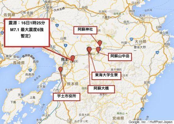 阿蘇神社が崩落......南阿蘇村、宇土市役所、現地はいま(画像集)