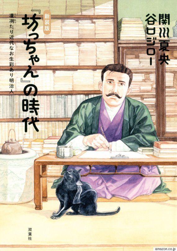 谷口ジローさん死去