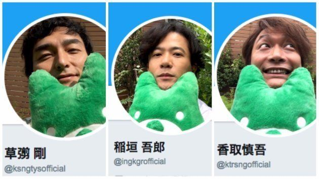 左から草彅剛、稲垣吾郎、香取慎吾の公式Twitter