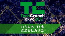 スタートアップイベント「TechCrunch Tokyo