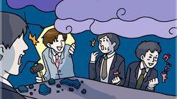 サイボウズ式:空気を読むことは本当に必要か? 会社ではムードメーカーではなく「ムードブレイカー」になれ
