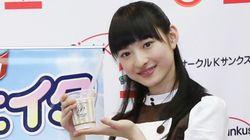 エビ中・松野莉奈さん急死「送る会」を2月25日に開催