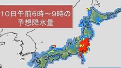 【台風情報】台風18号、上陸地域より多い雨量が予想されているのは?
